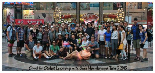VYLC students and New Horizons Team